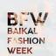 Неделя моды «Baikal Fashion Week 2019»