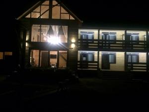 Guest House & quot; Hada Dalai & quot;